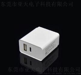 PD协议快充USB+TypeC快充 Pd快充 美苹果iPhone快充 国UL FCC 欧盟CE ROHS认证