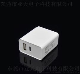 PD協議快充USB+TypeC快充 Pd快充 美蘋果iPhone快充 國UL FCC 歐盟CE ROHS認證
