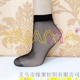 中小网短袜百变网袜短袜隐形袜魔术袜