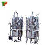 四川活性炭过滤器,活性炭过滤器原理,活性炭过滤器价格