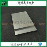 株洲硬质合金板 YG6耐磨钨钢硬质合金精磨板材 100*60*5mm合金块