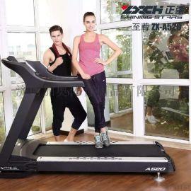 批发零售正星跑步机健身器材