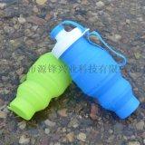 外贸新品创意硅胶折叠水壶 户外登山旅行水杯 运动跑步专用水杯