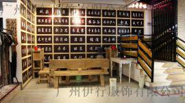 品牌折扣女装HL铜氨丝一手货源广州哪里有批发