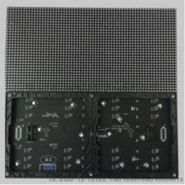 P5室内三合一表贴全彩显示屏模组1/16扫