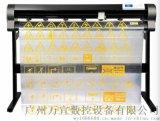 图龙牌CA1500车贴反光膜刻字机  硅藻泥刻花机