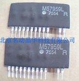 驱动板(M57962L-01R)
