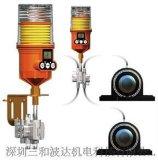 pulsarlube黄油脂自动加油器-机械手导轨定量注脂器