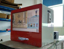 吸粉神器22寸臺式微信照片打印機