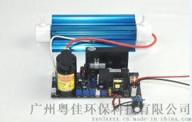 廠家直銷7G石英管臭氧發生器配件功率可調臭氧電源
