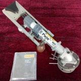 供应优质防尘喷枪 防尘喷枪价格 火电厂专用防尘进口KOMET喷枪