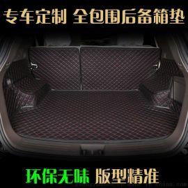 厂家供应爱马仕全包围汽车后备箱垫汽车尾车垫专车专用汽车仓储垫大包围