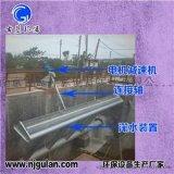滗水器生产厂家 旋转式滗水器 工厂直销 售后一条龙服务