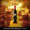 南非拉庫羅艾葡紅葡萄酒2015 F-0300012