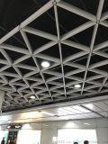 三角形铝格栅吊顶,多边形铝格栅吊顶,专业定做,质量保证