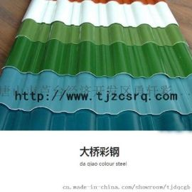 內蒙古彩鋼板廠家|錦州彩鋼板房