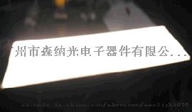 广州森纳生产亚克力激光网点导光板LED导光板
