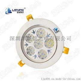 蓝景新款36瓦LED珠宝天花灯