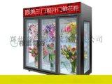 找格晨鲜花柜相关产品信息