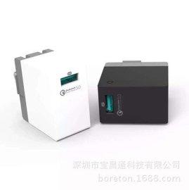 認證高通QC3.0快速充電器 手機快充3.0充電器 QC3.0智慧充電