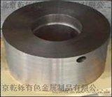 北京专业做钨合金屏蔽加工件