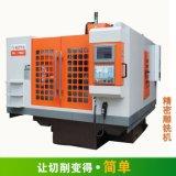 深圳市数控机床厂家直销电路板雕刻机高刚性