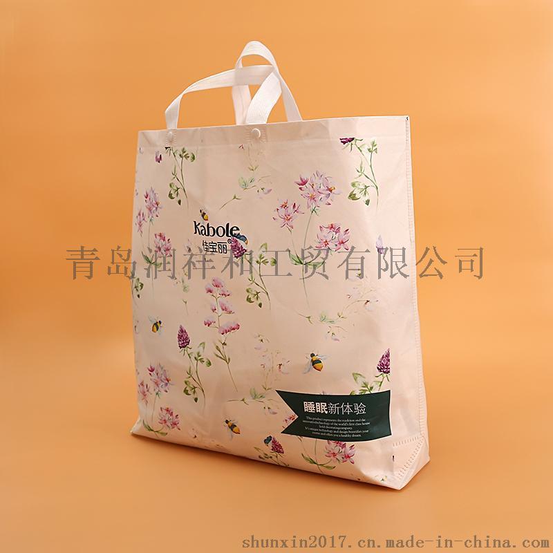 寿光无纺布购物袋保证能让您的出行旅游变得多姿多彩