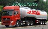 华鲁恒升99.5%工业级冰醋酸 乙酸