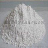 优质石膏 厂家批发 石膏粉末 **钙 肥料 颗粒状