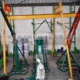 移动式楼板斗车吊运机 建筑装修上料小吊机 室内外小型起重机