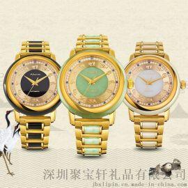 珠宝礼品定制之翡翠玉石十二生肖款防水手表机械表全自动男女款时尚腕表