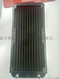 電腦CPU水冷散熱器