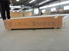 焙燒爐紅柱石火道橫牆粘土高鋁異型耐火磚生產廠家
