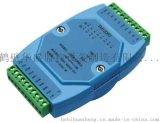 EM12DRO离散量(继电器)输出隔离模块