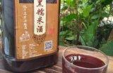 糯米甜酒酒月子酒散裝OEM貼牌加裝糧食酒農家自釀米酒招商