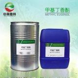 甲基丁香酚 生产甲基丁香酚 天然甲基丁香酚