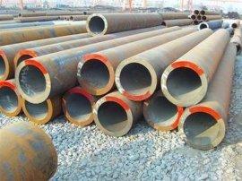 山东无缝钢管厂、热轧20#45#无缝管、规格齐全