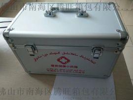 手提醫療小藥箱專業醫藥箱