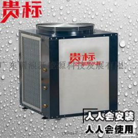 空氣能熱泵採暖安裝要注意哪些  昆明空氣源熱泵供應廠家