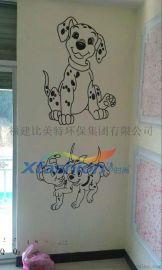 福州繡時尚牆衣廠家招商加盟 廠家直銷代理