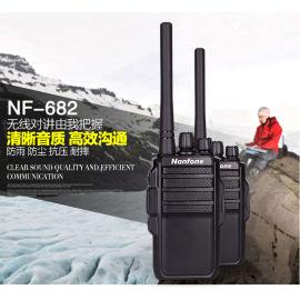 NANFONE NF-682专业对讲机民用7W大功率手台酒店车载自驾游手台军