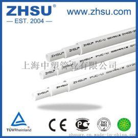 PVC電工管 pvc-u電工管 建築用絕緣電工套管