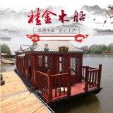 桂金木船出售 山西定制画舫船 水上餐饮船 观光游船