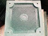 聚丙烯滤板 厢式压滤机630滤板