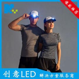 光纤灯条运动休闲户外登山 LED发光帽子 休闲帽子