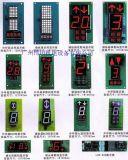 电梯配件外呼盒操纵箱楼层显示数码板