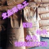 山东k12发泡剂 针状 粉状 十二烷基硫酸钠 济南枣庄现货销售