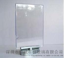 深圳亚克力相框 透明磁性相框 亚克力相框厂