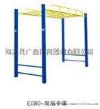 广鑫体育器材直销健身路径云梯,小区、户外、公园适用健身平梯