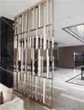 酒店装饰不锈钢屏风 大厅镂空隔断